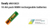Somfy 9018621 10-Pack 'AA' Rechargable NiMH Batteries